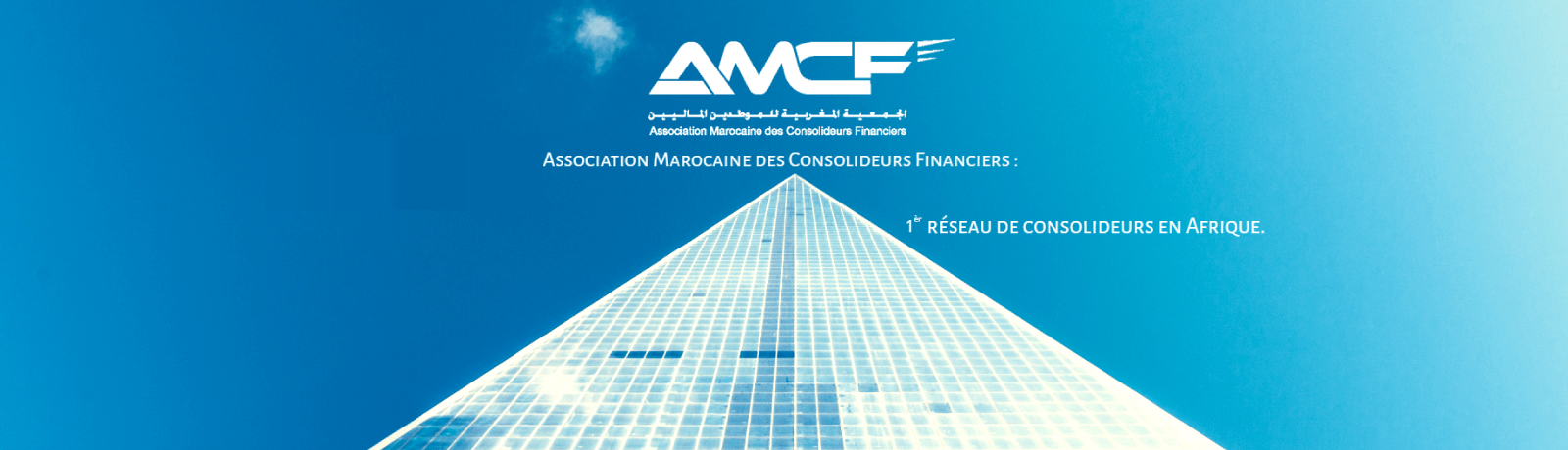 Amelkis sponsoring the AMCF (Moroccan Association of Financial Consolidators)